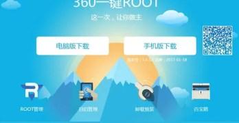 Download 360 Root App (APK)