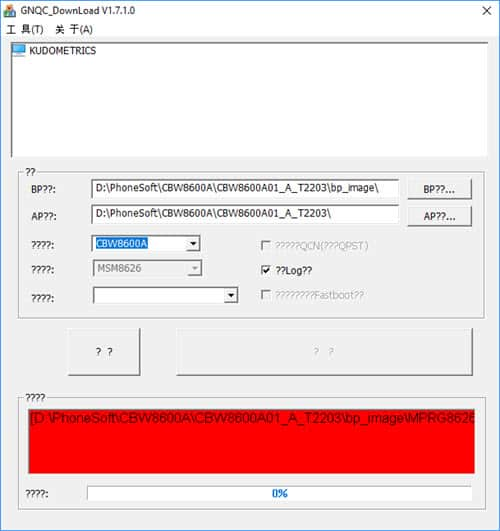 Download GNQC Download Tool