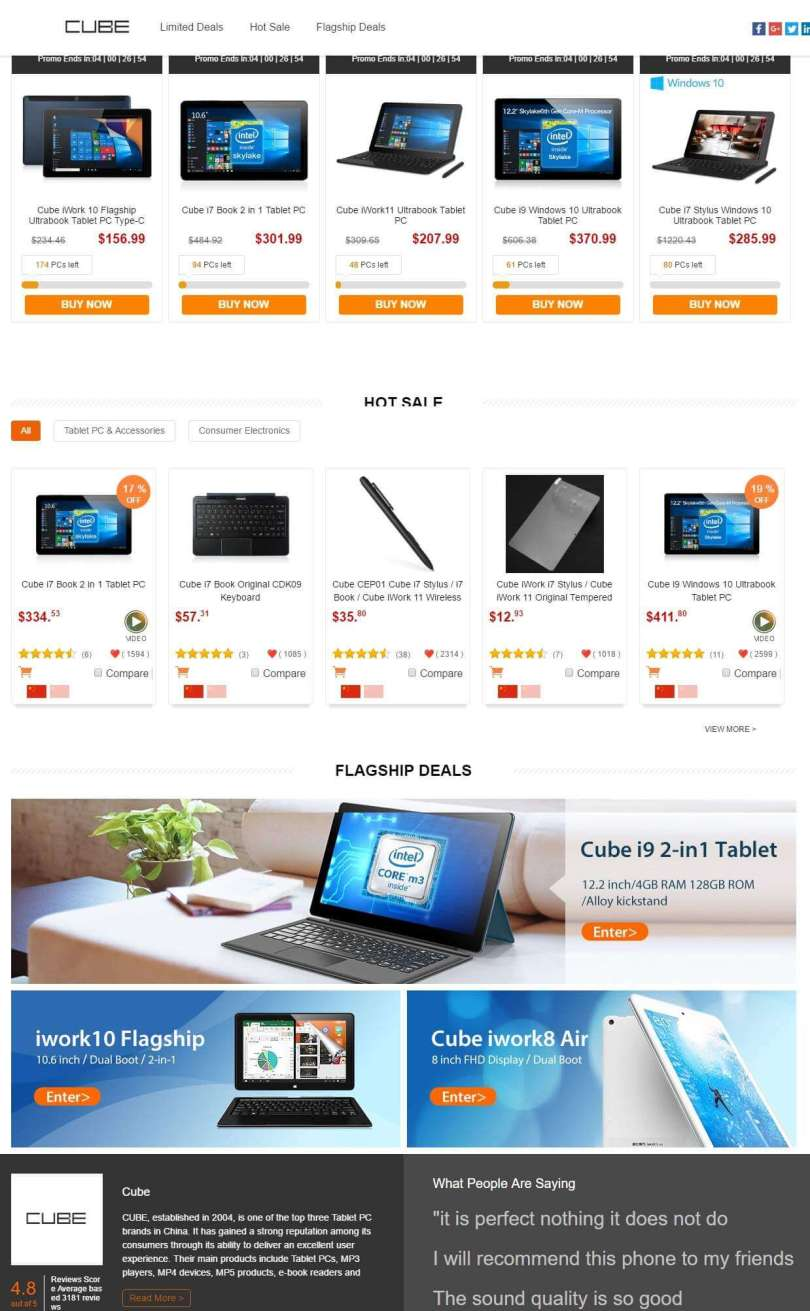 Cube Official Store Launched-All Products List