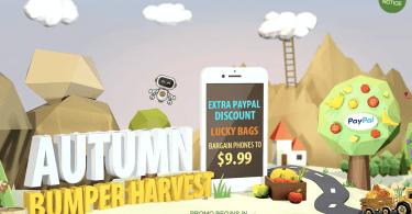 Gearbest's Best Autumn Bumper Harvest wins the lucky bag Sale