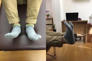 仙台の整体でアキレス腱の症状に筋膜を施術するルーツ