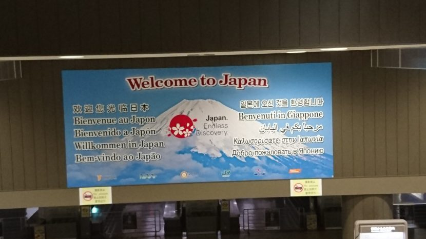 Welcome to Japan