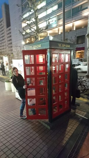 Random phone box clover