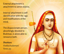 shankara-internal-external-attachment