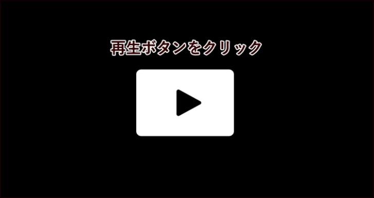 【リゼロ/レム】色白爆乳美少女レイヤーがオフパコ個人撮影!!ロリマンコに種付けされる衝撃映像!!@pornhub
