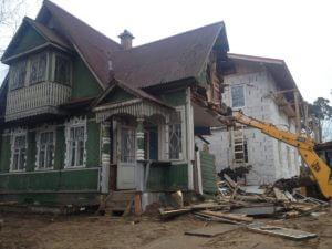 демонтаж домов в Туле и Тульской области