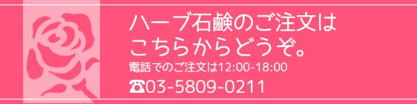 order-l