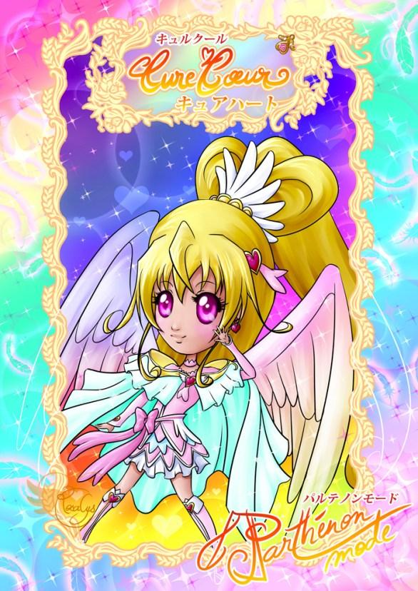 Cure Coeur Parthénon mode (Cure Heart Parthenon mode) 【Dokidoki! PreCure】