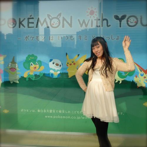 """東京ポケモンセンターでいます^.^「 ポケモンはいつもキミといっしょ 」 At the Tôkyô Pokemon center - """"POKEMON with YOU"""""""