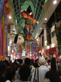 Asagaya Tanabata matsuri 2012 - Samourai