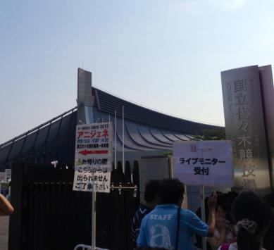 OMG! Tamaki Nami en live avec Believe, Reason et Realize comme setlist *o*! 最高!!!