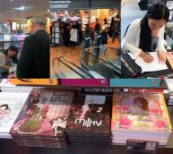 2011 : Librairie FNAC (Nantes, FRANCE)