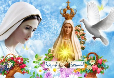 مريم ملكة السلام