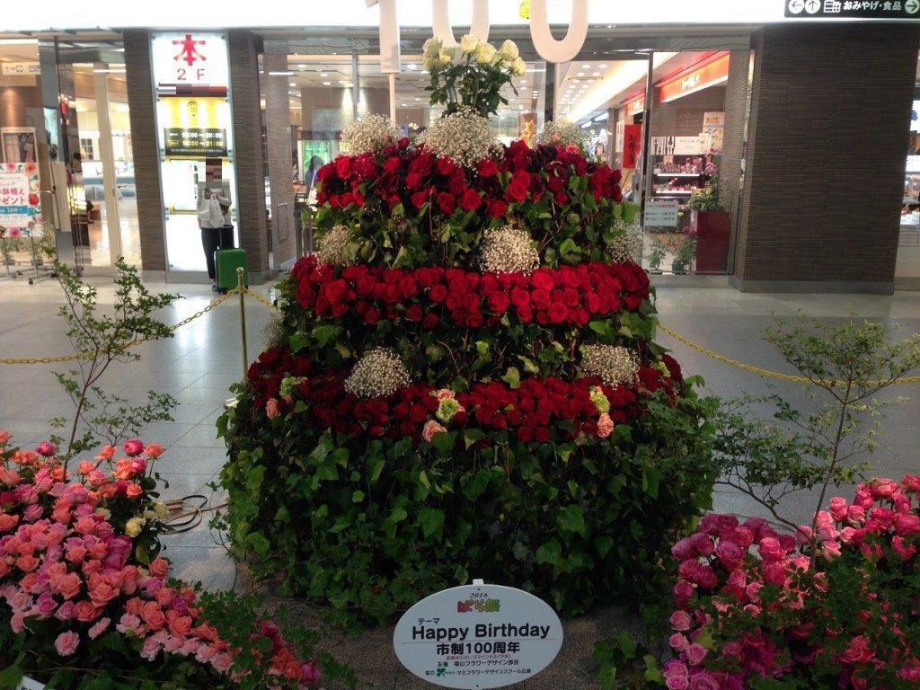 福山駅内に設置された福山市の市制100周年を記念するモニュメントの生花アレンジ。