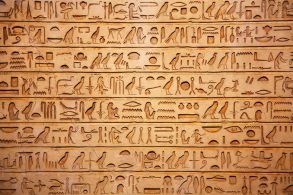 self-adhesive-egyptian-hieroglyphics-egypt-decorating-photo-wall-mural-wallpaper-peel-and-stick-art-105-3-635-p