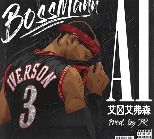 "Bossmann – ""A.I"" Prod. by JR"