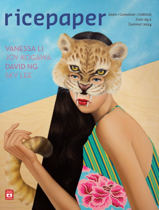 Liger, Liger on the Fall 2014 issue of Ricepaper magazine