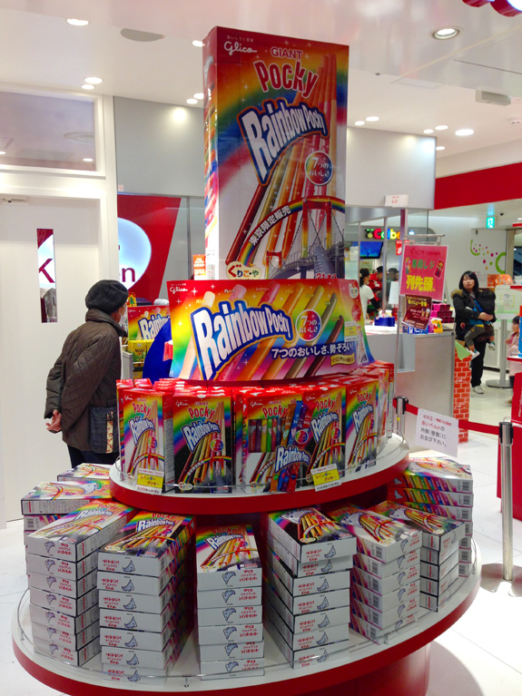 Rainbow Pocky tower