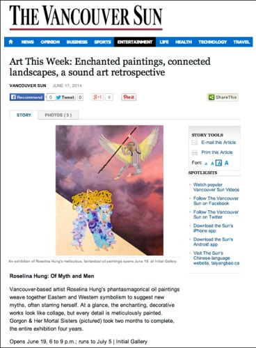 Art This Week in the June 18th edition of the Vancouver Sun