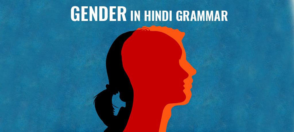 Learn Hindi, Hindi Blog, learn to speak in Hindi, Hindi Classes in Dehradun