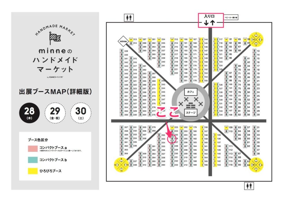 booth_map_28th