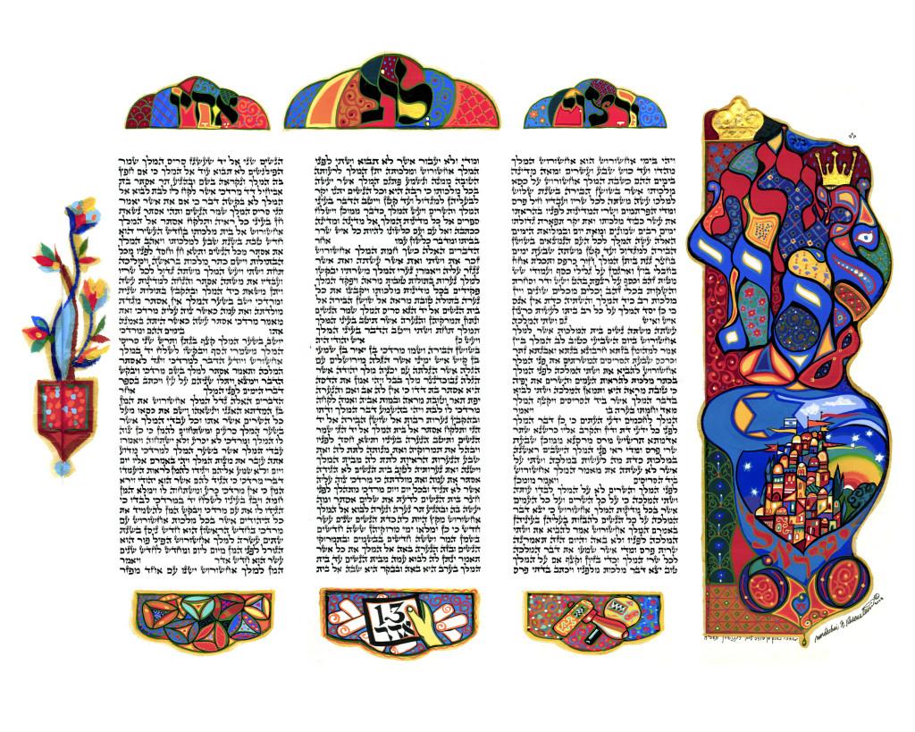 jewish-megillah-art-sample