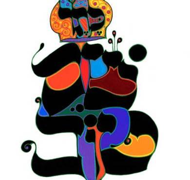 Jewish-Print-Art-Community-2