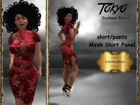 [RPC] Tokyo in Red