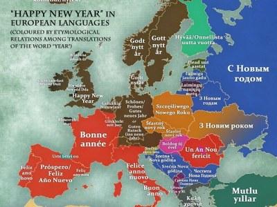 'Happy New Year' in European languages #happynewyear #felizañonuevo #bonneannee ;))