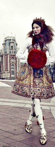 Wedding Inspiration - Russian Folk Tales