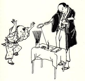 D:\DATA (Dec2016)\Phan Chau Trinh\Sach Phan ChauTrinh_Vinh Sinh\Final version\2017_03_25\Minh hoa sach vat ly cua Fukuzawa.jpg