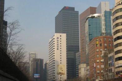 Año Nuevo en Corea del Sur