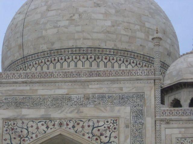 Taj Majal, Agra, Uttar Pradesh
