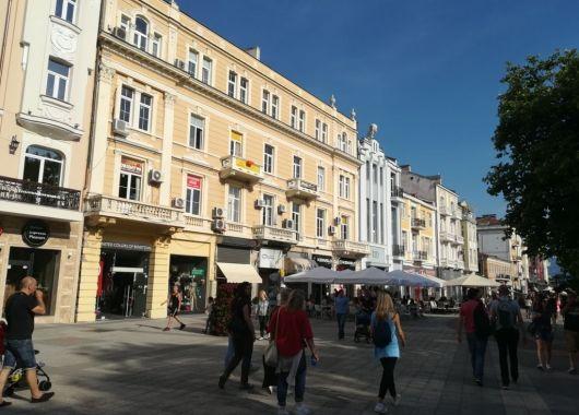 Calle Aleksandrovska, Plovdiv