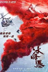 Wings Over Everest (2019) Full Movie in Hindi Dubbed (Unofficial VO)] [HD 720p] ROSHIYA