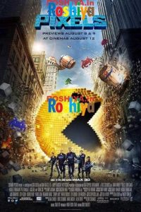 Download Pixels 2015 480p - 720p -1080p BluRay Dual Audio Hindi - English