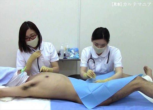女子医大生のための男性器生理学講座 射精の観察①サンプル2