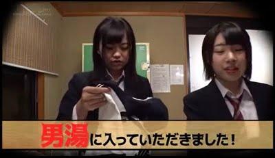 のん・まりん 箱根温泉で見つけた修学旅行中の学生さん 友達と一緒に男湯入ってみませんか? サンプル1