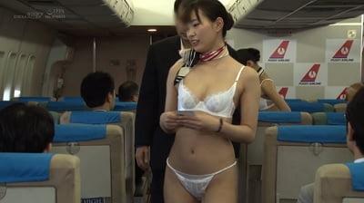 「制服・下着・全裸」でおもてなし またがりオマ○コ航空10サンプル5