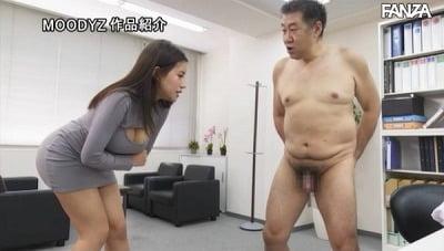 男は全裸 女は着衣 チ○コ丸出し辱めで支配するお姉さま 永井マリアサンプル14