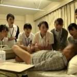 性交総合大学病院 11科の専門看護師による手淫・口淫・性交―超業務的リアル看護200分サンプル13