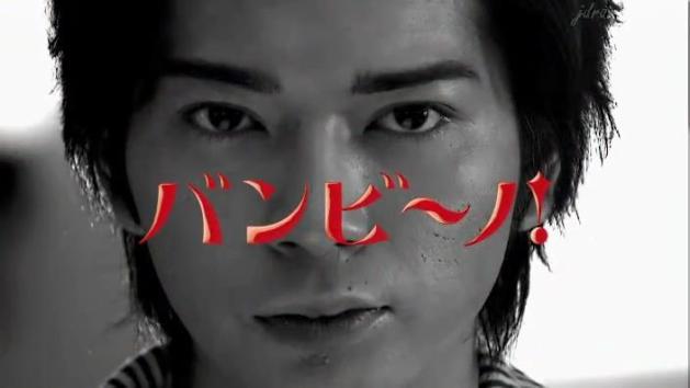 Bambino! - 01.mp4_snapshot_00.07.46_[2014.08.23_23.11.49]