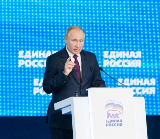 Путин подписал закон о заморозке накопительной пенсии до 2023 года