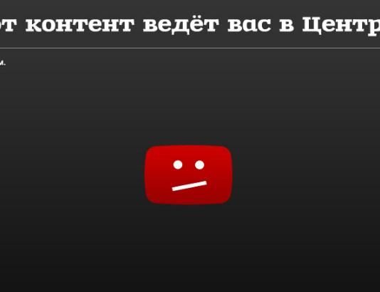 """Центр """"Э"""""""