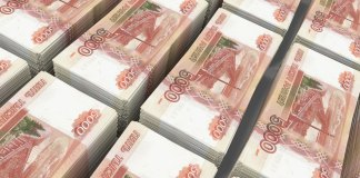 Рубли, деньги. Фото: takt-tv.ru