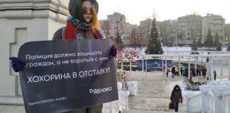 Марина Шоетова