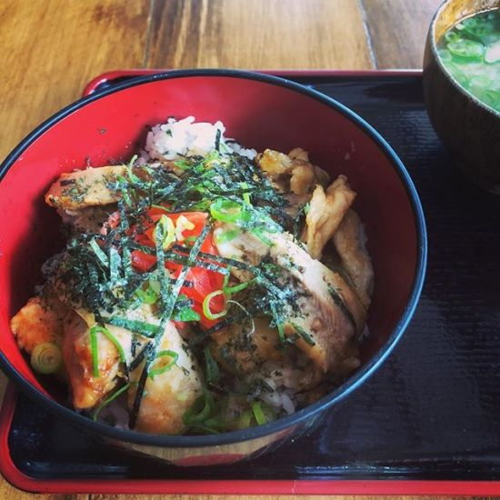 Teriyaki Chicken on rice with Miso soup