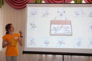 «Мастер педагогического труда по физкультурно-оздоровительной работе» (3)