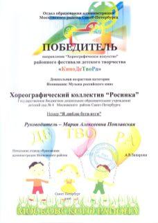 КиноДеТвоРа-2016 (9)