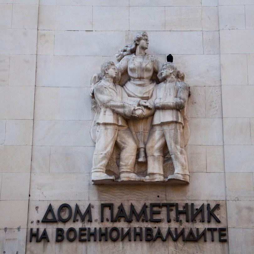 A bas-relief, Sofia, Bulgaria - www.rossiwrites.com